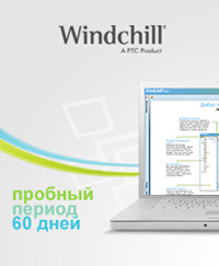 ban_ban_Windchill_test_period_1318925575_1324889253.jpg